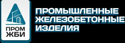 Контролер ОТК на производство ЖБИ