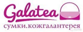 Продавец в магазин сумок Galatea