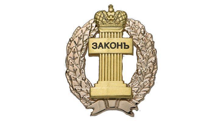 Адвокат Жильцов Алексей Константинович
