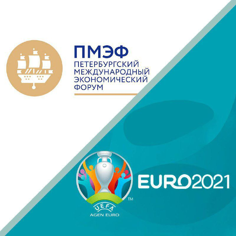 Подработка на ПМЭФ и Евро21