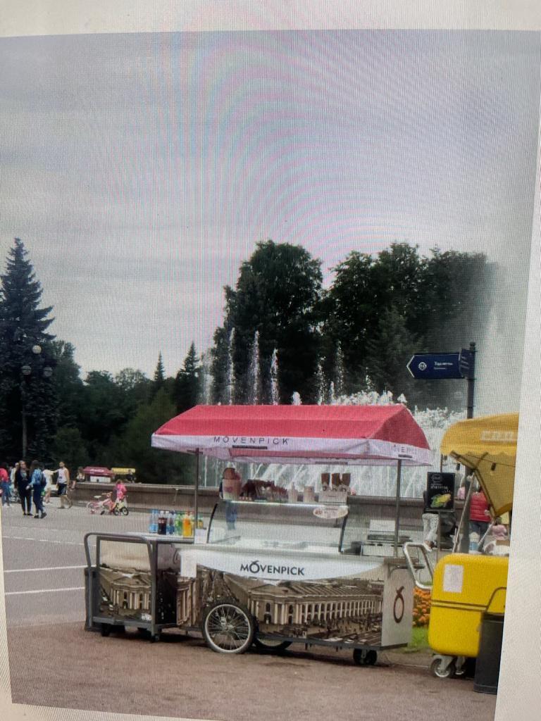 Продавец в парк