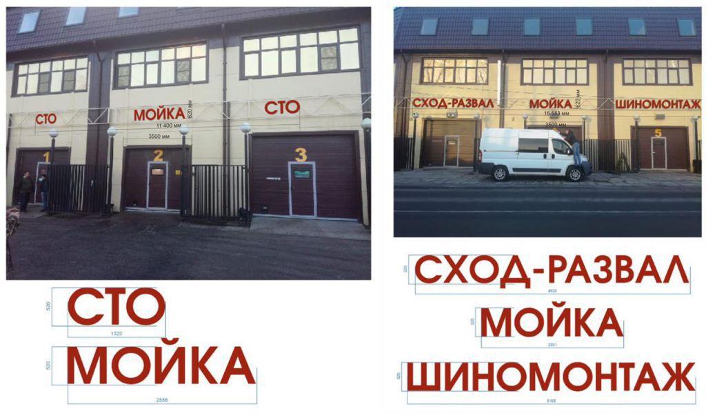Автослесарь/Автомеханик