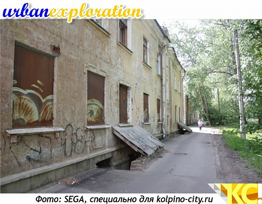 Urban Exploration, серия №6 (10 квартал)