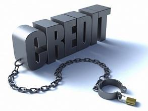 во сколько происходит списание кредита банки которые дают кредит с плохой кредитной историей онлайн